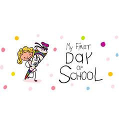 enrollment - first day school - cut vector image