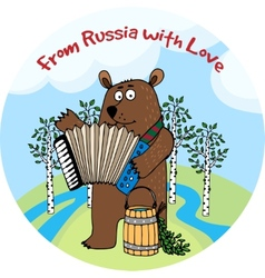 From Russia With Love emblem or badge vector