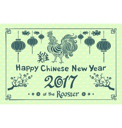 green Banner for happy Chinese New Year of the vector image