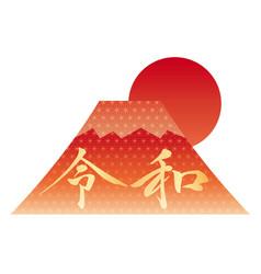 Logo reiwa japanese new era name vector