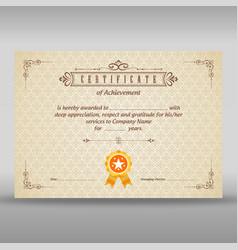 vintage beige certificate of achievement vector image