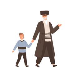 Positive jewish family grandfather and grandchild vector