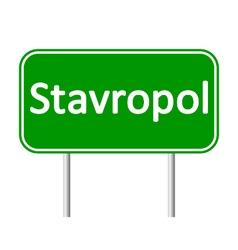 Stavropol road sign vector