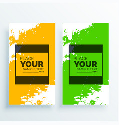 Green and yellow banner with watercolor splash or vector