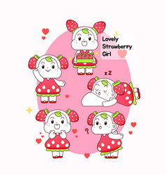 lovely strawberry girl with 5 different actions vector image
