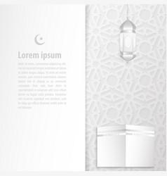 Ramadan backgrounds with kaaba on arabic pattern vector