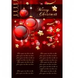 Christmas elegant background vector image vector image