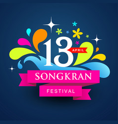 logo songkran festival colorful water vector image vector image