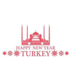 Happy New Year Turkey vector