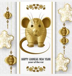 Creative golden rat symbol chinese new vector