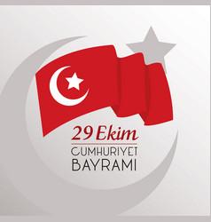 Ekim bayrami celebration with turkey flag in gray vector