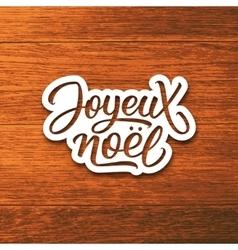 Joyeux Noel text on label Christmas greeting card vector image