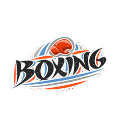 logo for boxing vector image