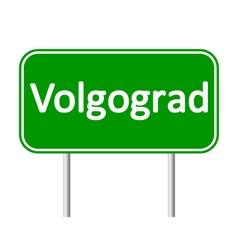 Volgograd road sign vector
