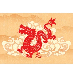 abstract dragon with floral vector image vector image
