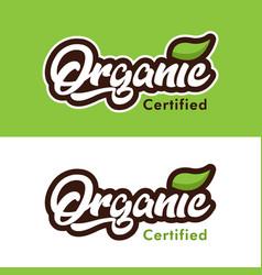 organic certified logo icon vector image
