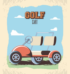 Golf cart in the club vector
