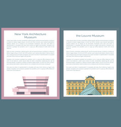 new york architecture museum and louvre set vector image