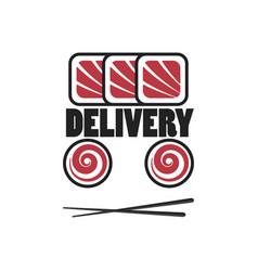 sushi logo template vector image