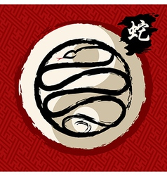 Chinese New Snake Year vector image