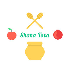 Shana tova card with traditional objects vector