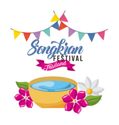 songkran festival thailand greeting card vector image