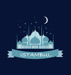 beautiful logo pattern with muslim blue mosque in vector image