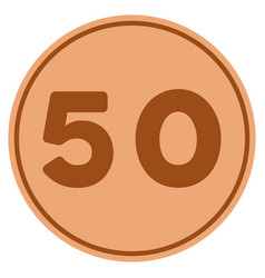 fifty bronze coin vector image