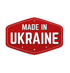 made in ukraine label or sticker vector image