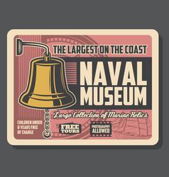 Naval museum poster deck bell vector