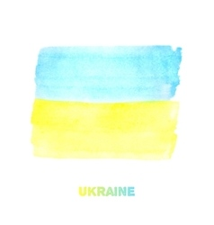 Painted watercolor Ukraine flag Stylish vector