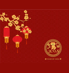 chinese new year 2018 year of the dog red vector image