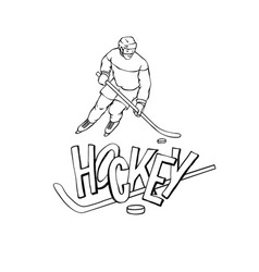 hockey player in sports uniform black vector image