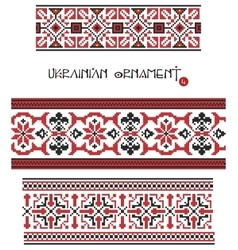 Ukrainian Ornaments Part 4 vector