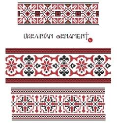 Ukrainian ornaments part 4 vector