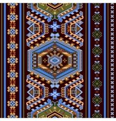 Decorative ornamental border vector