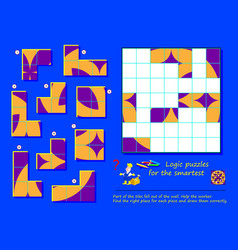 Logic puzzle game for children and adults part vector