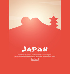 travel poster to japan landmarks silhouettes vector image