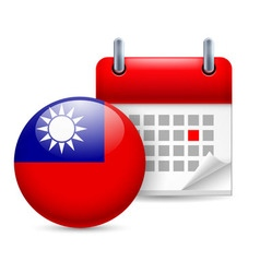Icon of national day in taiwan vector image vector image