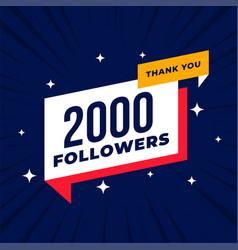 2000 followers network social media connection vector