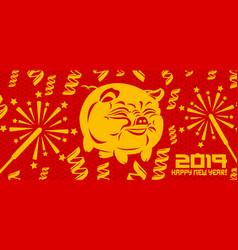 2019 new year celebration pig vector image