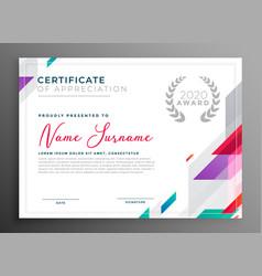 Modern certificate award template design vector