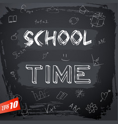 school time background vector image