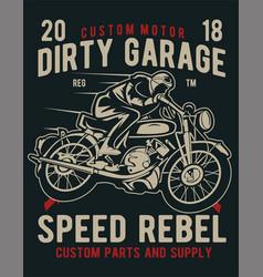 dirty garage vector image