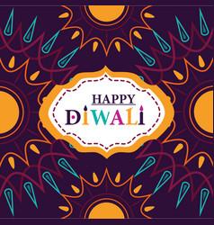 happy diwali festival diya lamps lights mandalas vector image