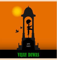 Kargil vijay diwas commemoration day martyrs day vector