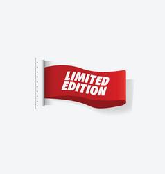 Limited edition ribbon clothing vector
