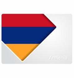 Armenian flag design background vector