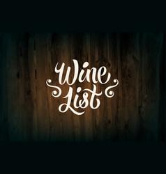 calligraphic retro style wine list design vector image