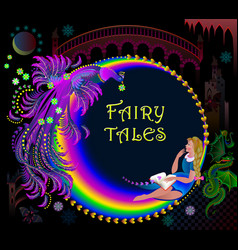 Cover for kids fairy tale beautiful girl vector